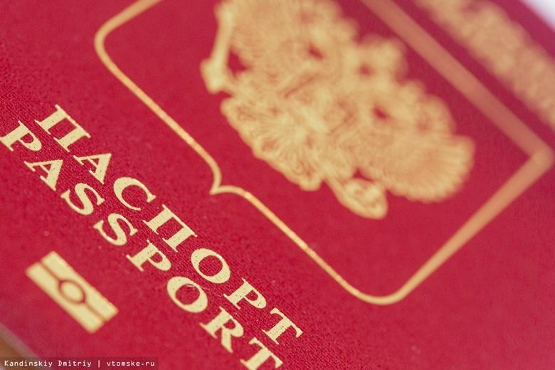Посольство США в России ограничило выдачу виз