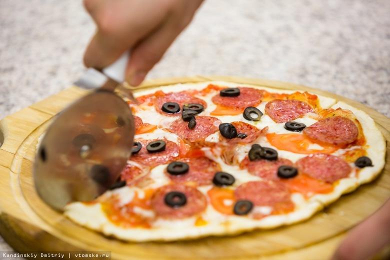 Купоны на пиццу получат студенты Томска за поход в библиотеку