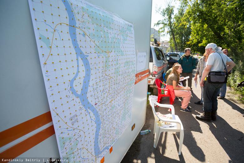 Томское МЧС подпишет соглашение о сотрудничестве с «Лизой Алерт»