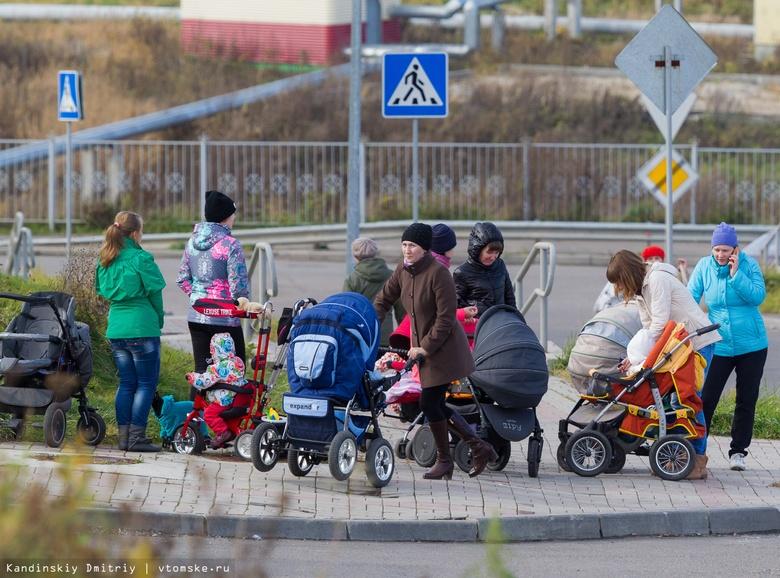 Опрос: порядка 40% мам Томской области хотят обучиться новой профессии