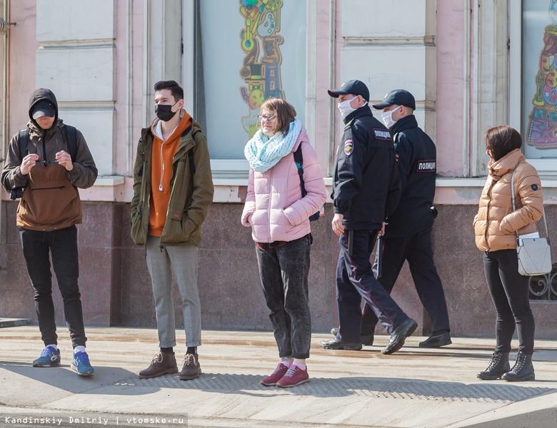 Более 20 жителей Томской области оштрафовали за нарушение самоизоляции