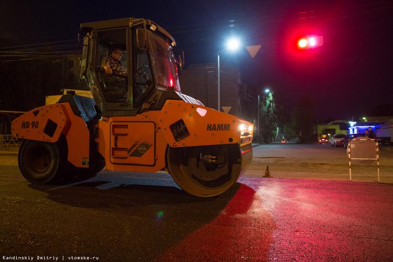 Дорожники завершили ремонт проспекта Фрунзе в Томске