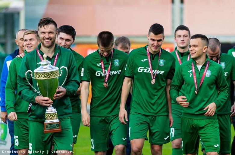 «Томь» начала первый тренировочный сбор