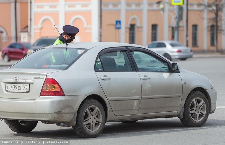 Инспекторы ДПС без формы смогут фиксировать нарушения на дорогах