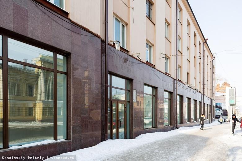 Детский центр «IT-куб» откроют в здании бывшего «Пассажа» в Томске