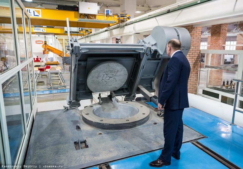 На ТЭМЗе к осени откроют новое производство, в которое «Газпром» вложил 1,5 млрд руб
