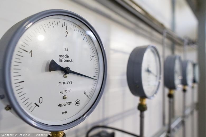 Тариф на отопление и ГВС в томском поселке Светлый может вырасти на 41 %