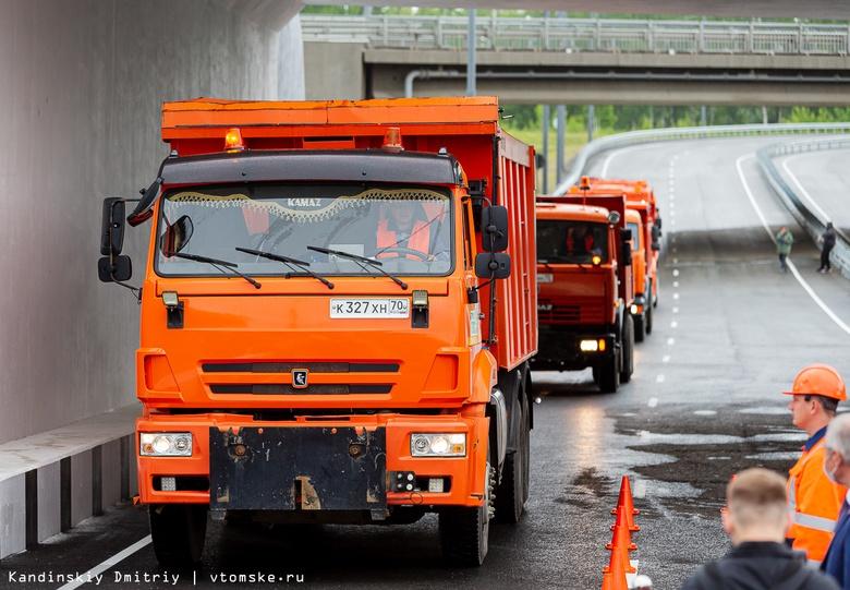 Двухуровневую развязку с тоннелем под железной дорогой открыли на юге Томска