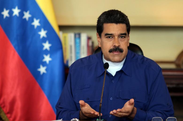 Мадуро объявил о проведении в Венесуэле военных учений в ответ на угрозы Трампа