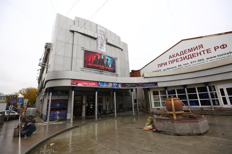 Работники «Киномира» отказываются покидать здание из-за конфликта с арендодателем