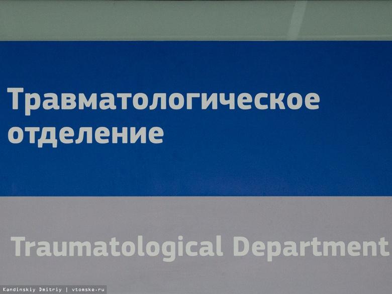 Получившая травму позвоночника пожилая томичка выписана из больницы