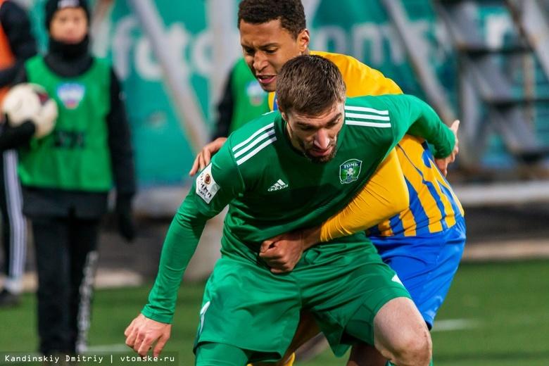 «Томь» разгромила «Луч» в последнем домашнем матче года