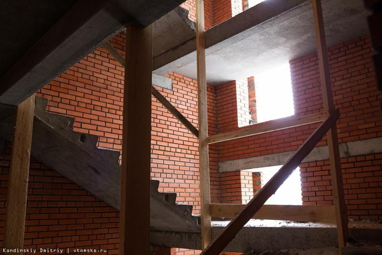 Около 60 млн руб направят на достройку проблемного дома на пр.Мира в Томске