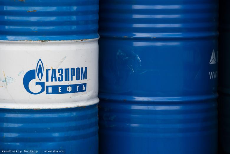 «Газпром нефть» подписала сТомской областью «дорожную карту» до2020г