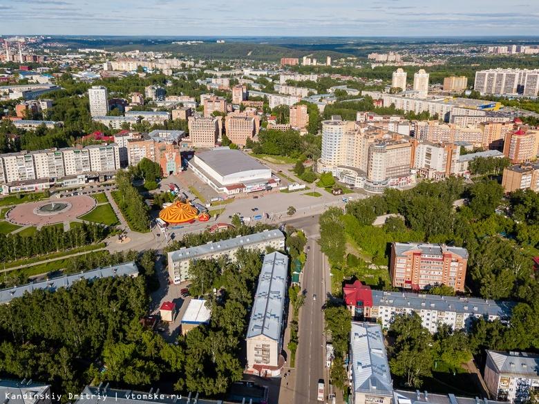 Еще одну карту для поиска источников неприятного запаха создадут в Томске