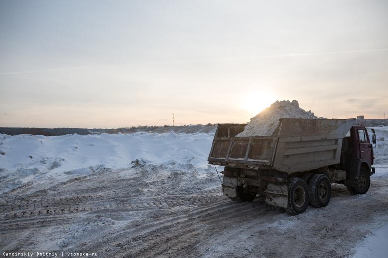 В Томске смогут обустраивать снегоотвалы без разрешения на строительство