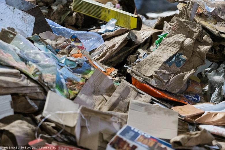 Жители томского села жалуются на скопившуюся за месяц свалку