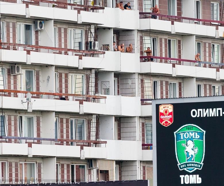 «Томь» на домашнем поле встретится с «Акроном» из Тольятти