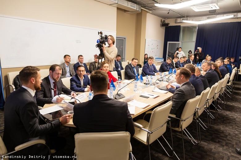 Президент «Деловой России»: Томск —город с большим потенциалом для развития бизнеса