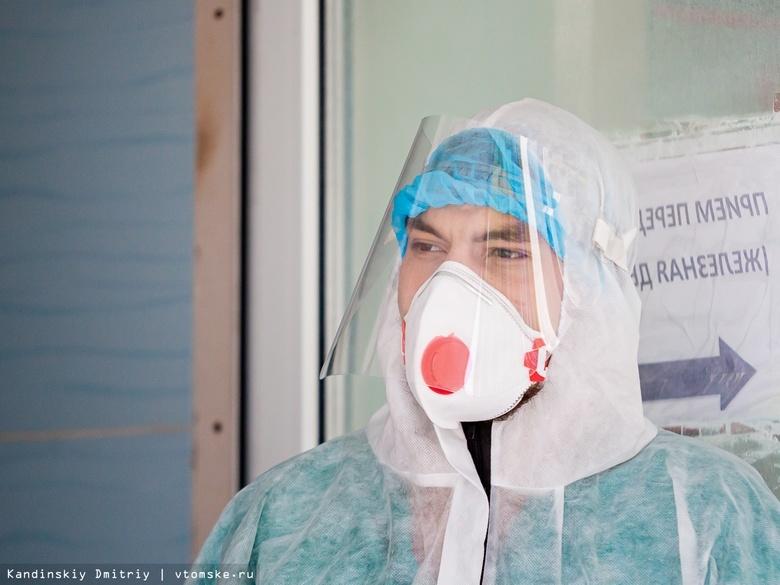 За сутки коронавирусом в Томской области заразились 196 человек. Это новый рекорд