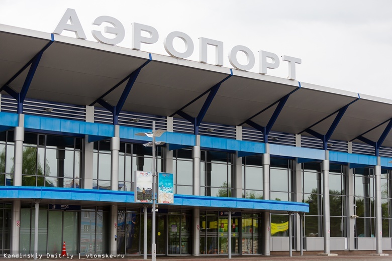 Пассажиропоток томского аэропорта упал в 11 раз из-за COVID-19
