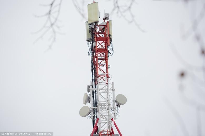 «МегаФон» обеспечит доступ к высокоскоростному интернету на трассе «Дон»