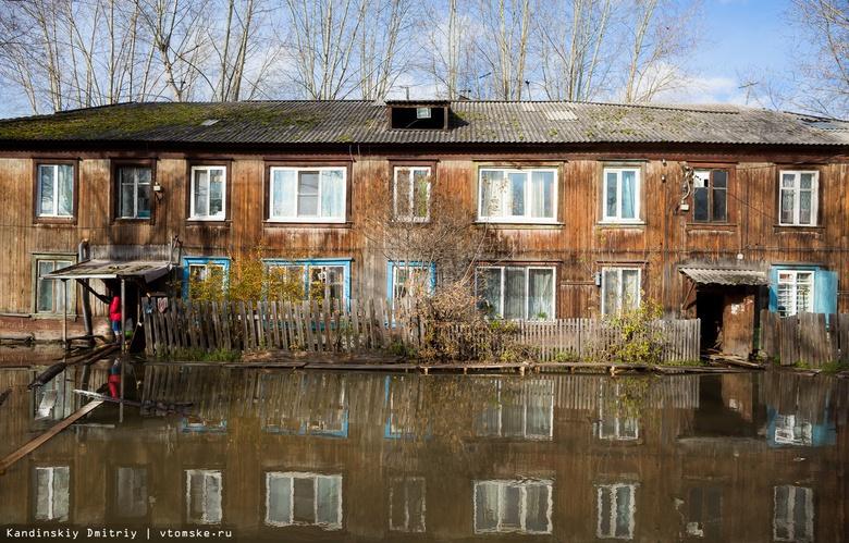 Томские санврачи отберут пробы воды в подтопленных стоками домах на Черемошниках