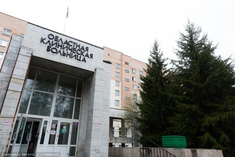 Мужчина погиб, выпав из окна на 9 этаже ОКБ в Томске