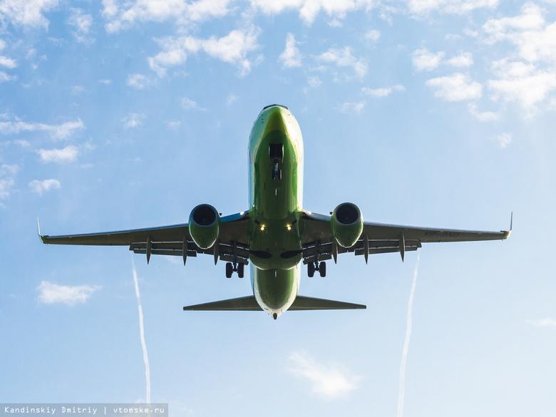 Самолет S7 совершил аварийную посадку в Новосибирске
