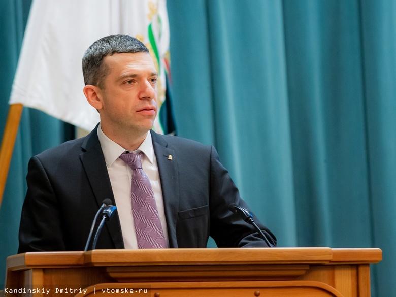Михаил Ратнер выступит с отчетом мэра Томска