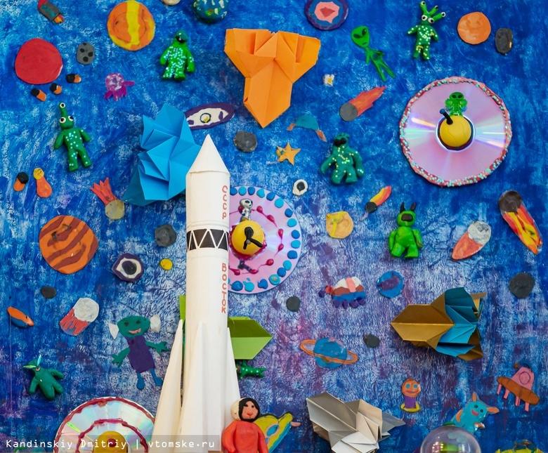 Космические путешествия и покорение планет: как юные томичи отмечают День космонавтики