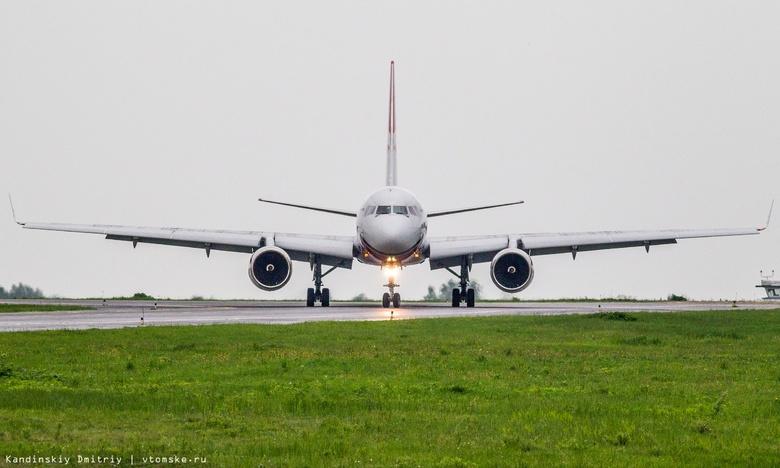 Рейс Улан-Удэ — Томск — Екатеринбург запустят в конце апреля