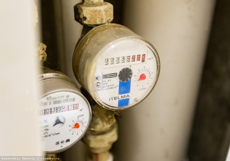 Томичам предлагают рассказать о своей экономии на воде и электричестве