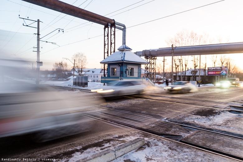 Степановский переезд закроют на ночь из-за ремонта ж/д путей