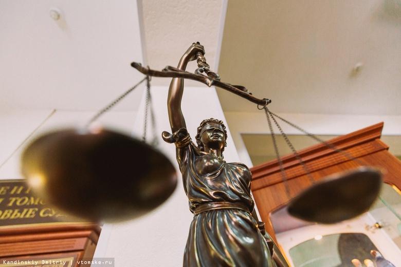 Томский суд отправил 18-летнего грабителя ювелирных магазинов в колонию