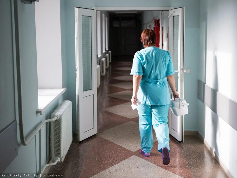 Томские врачи спасли жизнь выпавшей из окна 9 этажа девочке