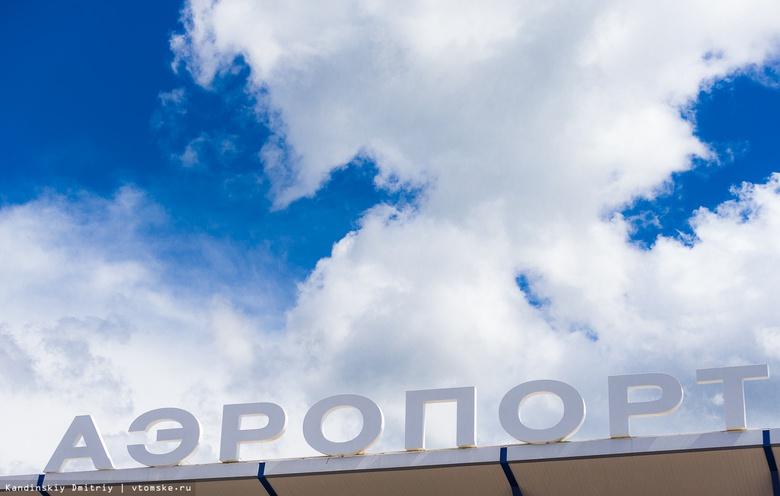 Почти 50 тыс человек обслужил томский аэропорт в феврале