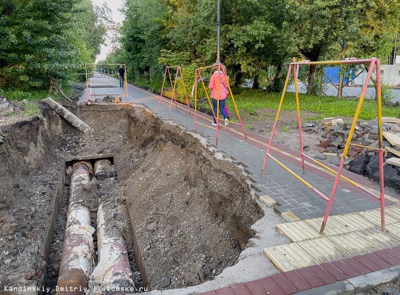 Новый тротуар на ул.Нахимова раскопали из-за дефекта на сетях