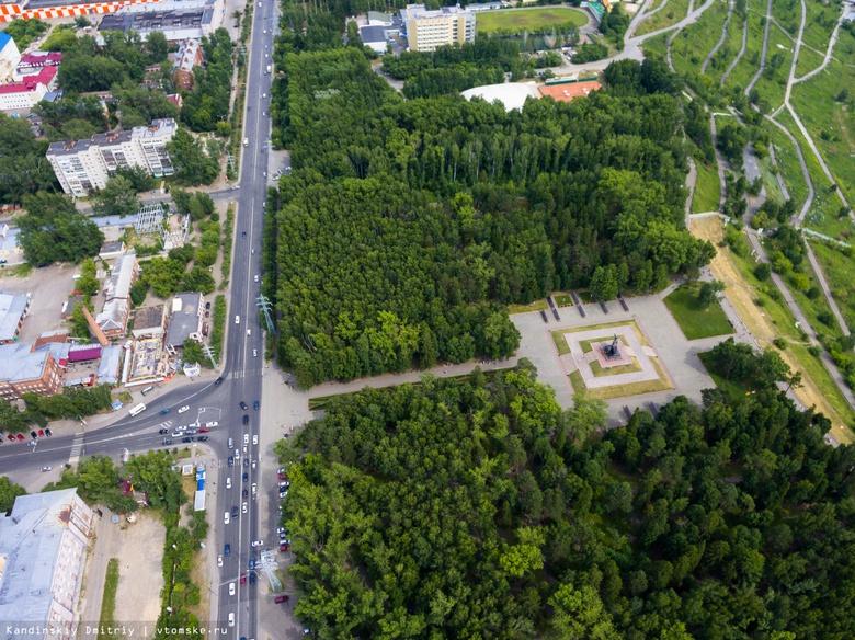 Благоустройство террасы Лагерного сада в Томске выполнено на 60%