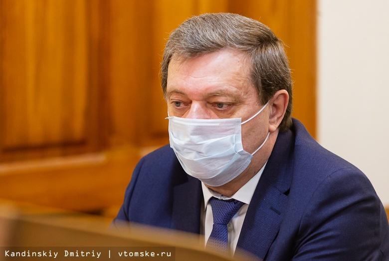 Суд продлил домашний арест мэру Томска Кляйну на 3 месяца