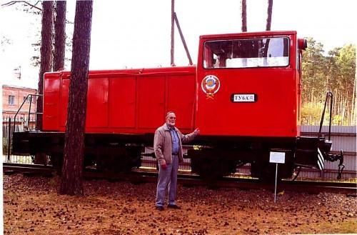 Директор томского музея леса Василий Серко ушел из жизни
