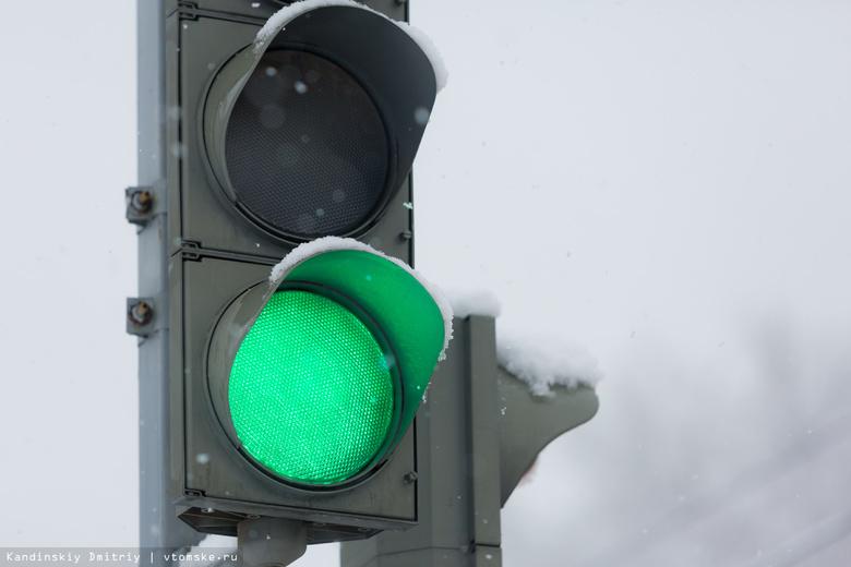 Два новых светофора установят в Томске в 2017г