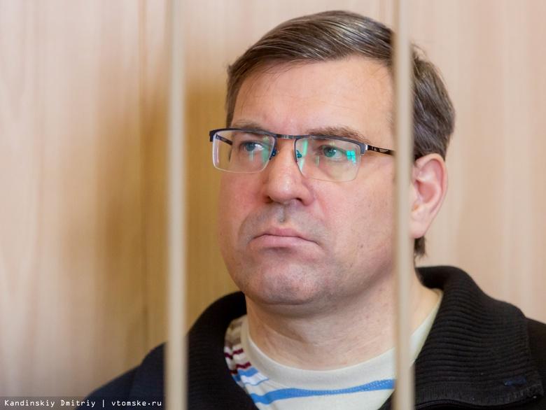 Против экс-главы томского МЧС Бегуна возбуждено новое уголовное дело