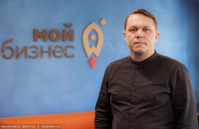 Коммерческий директор ТД «Сам бы ел» Андрей Васюков