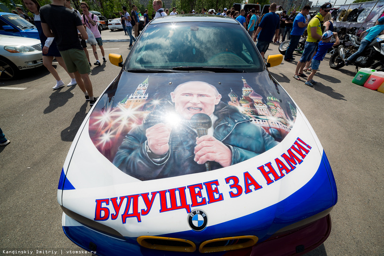 BMW c Путиным и гибрид Toyota и ГАЗа увидели томичи на Tuning party
