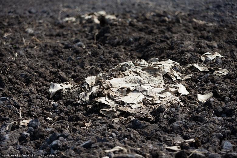 Повышенное содержание опасных веществ нашел Россельхознадзор на томских землях