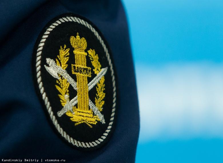 Томская колония обжаловала решение о штрафе за сжигание отходов
