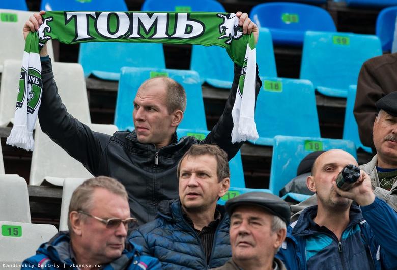 «Томь» проиграла «Нижнему Новгороду», пропустив 2 гола в конце матча