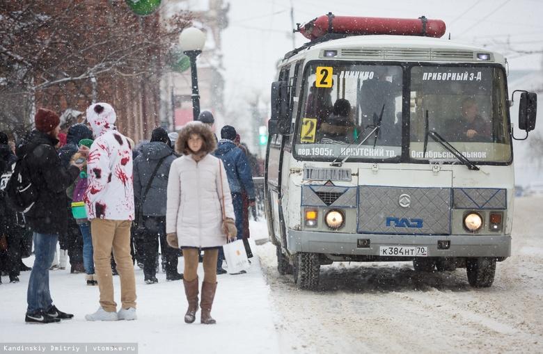Томичи смогут отслеживать движение общественного транспорта через приложение