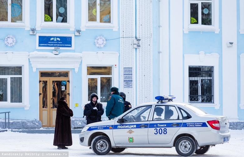 Волна ложных сообщений о минировании дошла до Томска